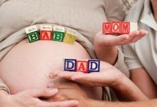 5 สัญญาณที่บ่งบอกว่าจะได้ลูกชาย